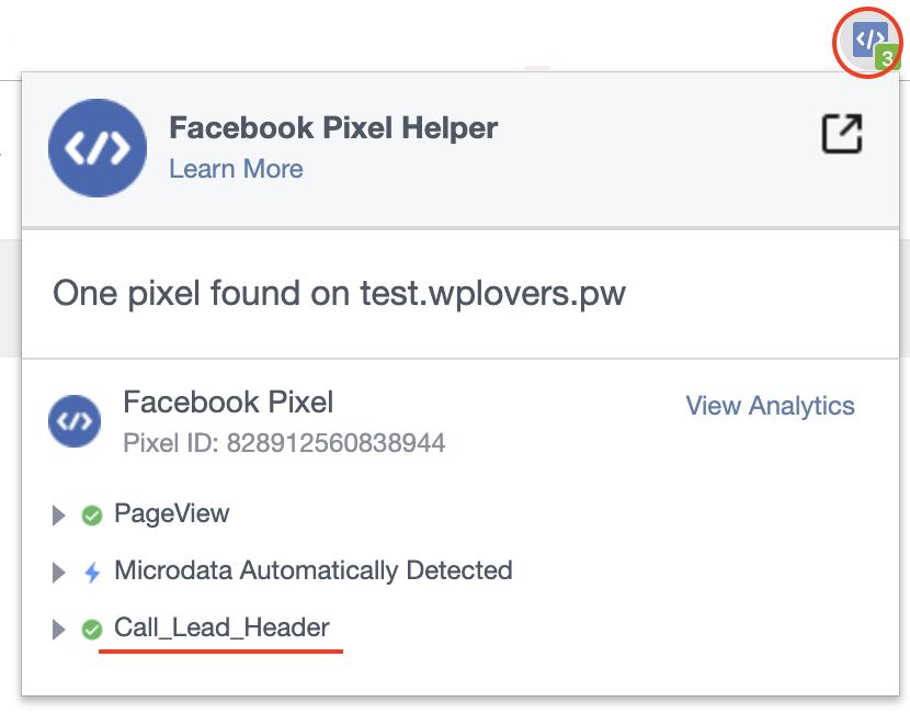 Проверка целевых событий Facebook